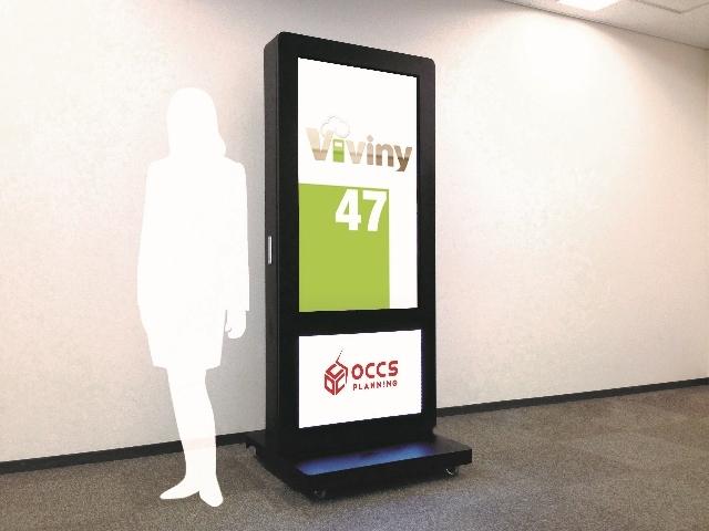 完全屋外型サイネージ機器「Viviny」に新ラインアップ! プレスリリースのお知らせ