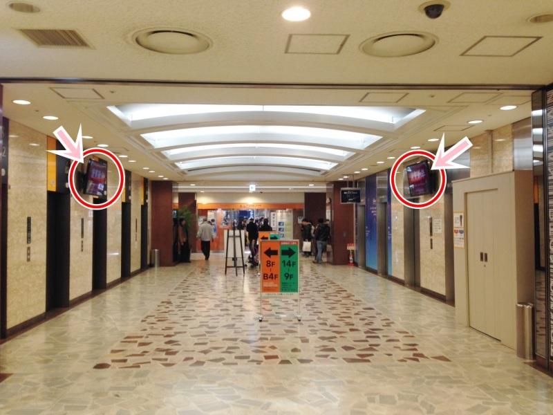 東京交通会館でフロア案内をデジタルサイネージ化