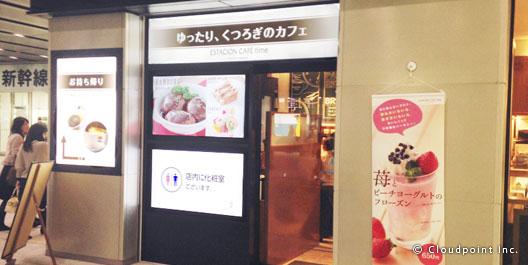 駅内カフェの販促デジタルサイネージ02