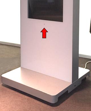 Vivifyの照度センサー