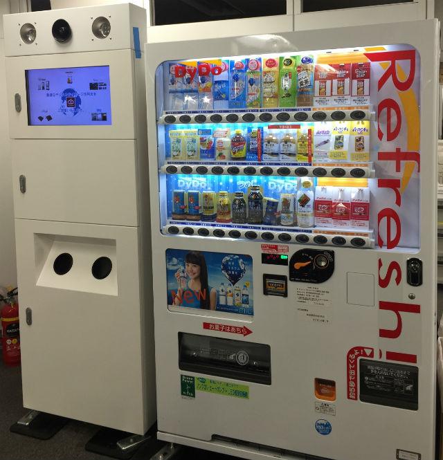 緊急地震速報と連携した自動販売機