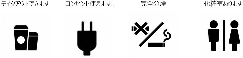 blog20161019-03