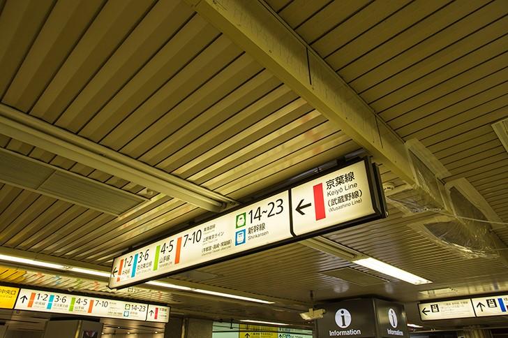blog170127-01