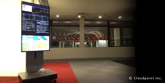 東京証券取引所 見学コース内サイネージ