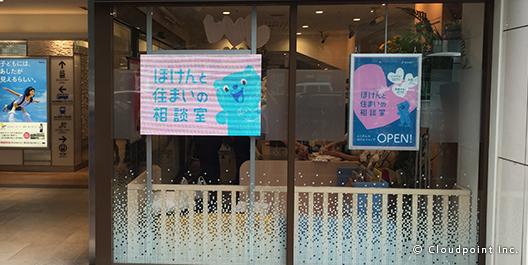 ガラス面にメッシュ型LEDビジョン~「福岡銀行 ほけんと住まいの相談室」