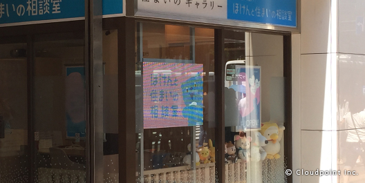 LED_ベガスビジョンMシリーズ