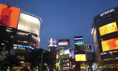 「街」のデジタルサイネージ(渋谷編)