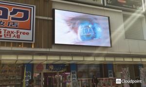 セガ新宿歌舞伎町_LEDビジョン_03