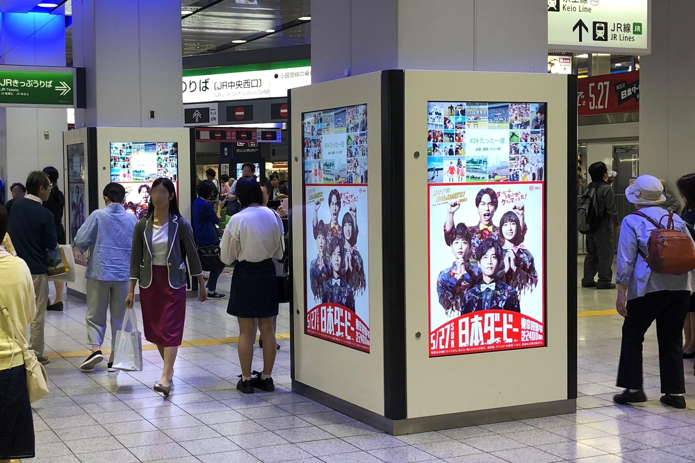 「街」のデジタルサイネージ(新宿編)06_新宿駅構内