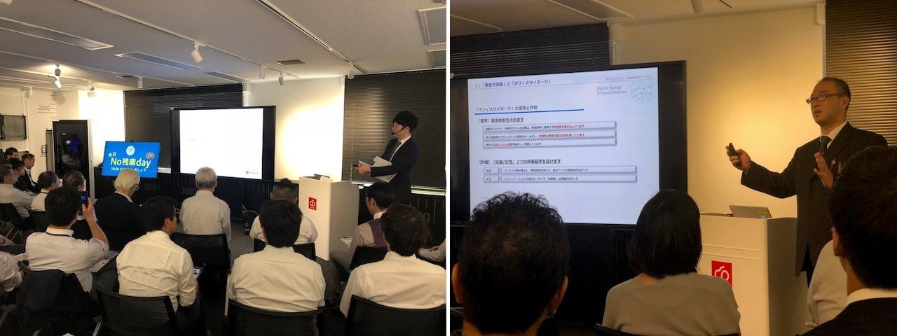 2018年6月29日開催DSセミナーの様子04
