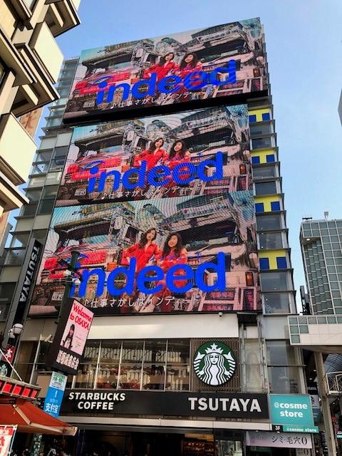 「街」のデジタルサイネージ(心斎橋・道頓堀編)03_ツタヤエビスバシ・ヒットビジョン01