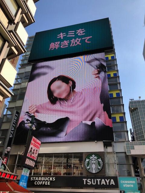 「街」のデジタルサイネージ(心斎橋・道頓堀編)04_ツタヤエビスバシ・ヒットビジョン02