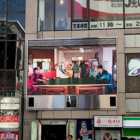 「街」のデジタルサイネージ(心斎橋・道頓堀編)06_戎橋筋_玉手