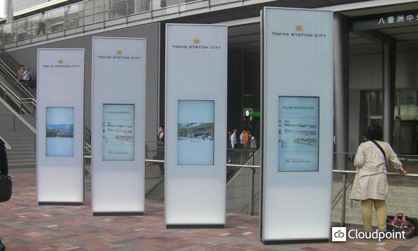 東京駅八重洲中央口 総合案内サイネージ