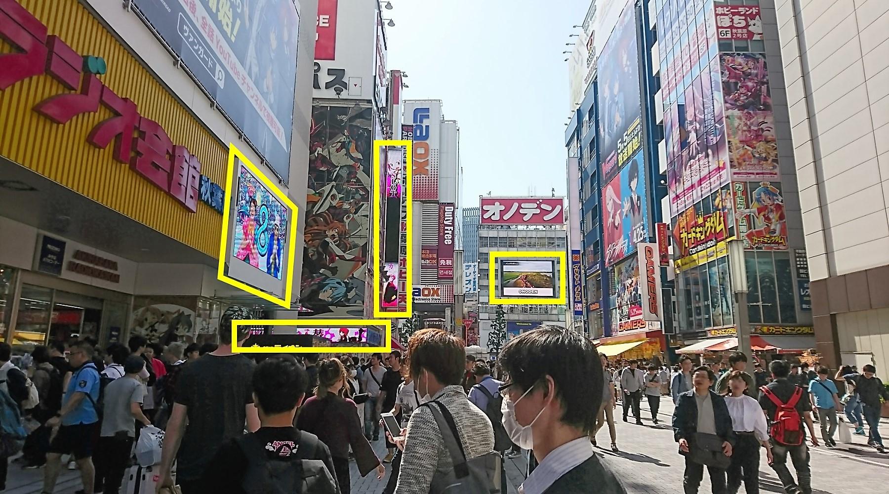 「街」のデジタルサイネージ(秋葉原編)04_電気街口