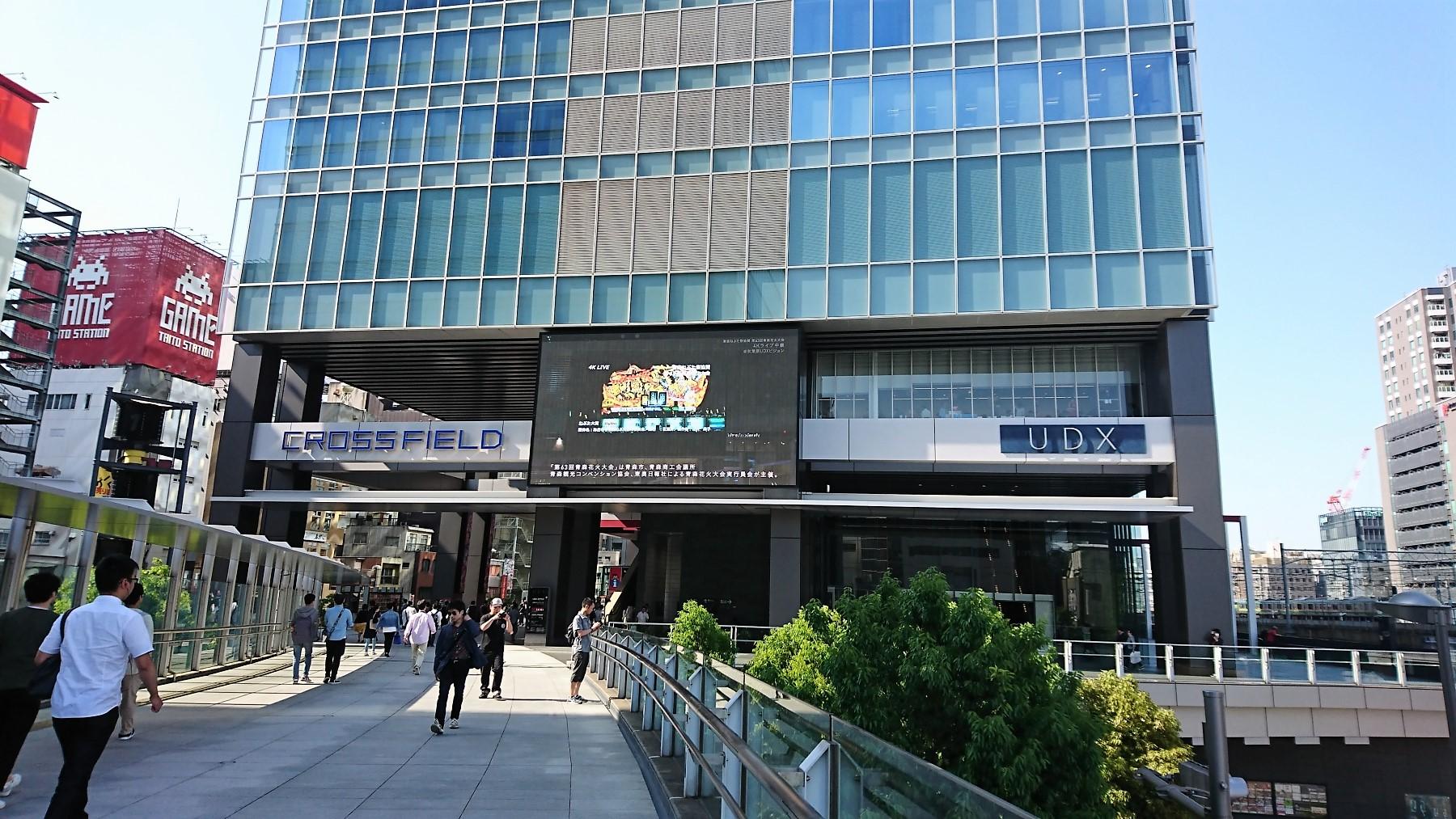 「街」のデジタルサイネージ(秋葉原編)09_UDX02