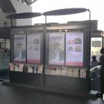 JR京都駅 中央口改札前サイネージ01_表