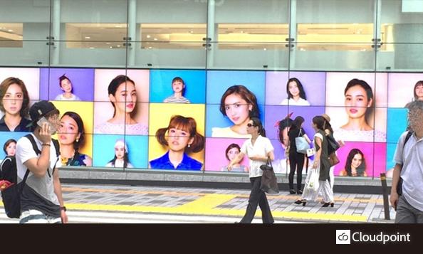 街頭大型サイネージ アインズ&トルペ新宿東口店