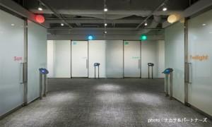 東映アニメーション様 会議室TANYO(オフ)