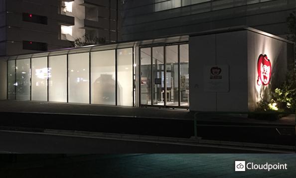 東映アニメーションミュージアム TANYO+プロジェクター演出
