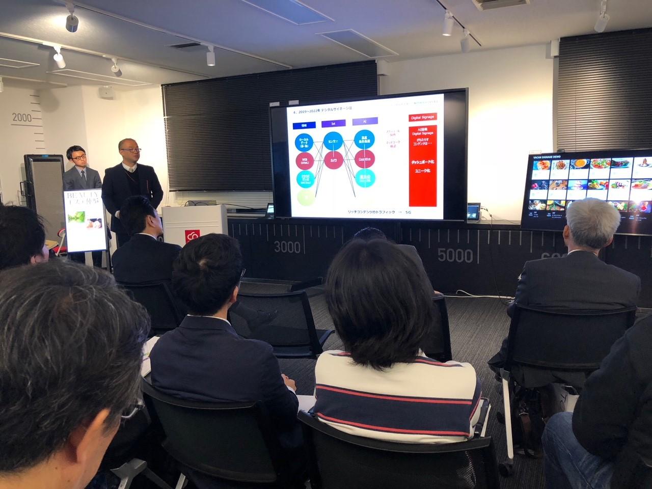 シャープマーケティングジャパン × クラウドポイント × デジタルサイネージ総研 3社共同セミナー