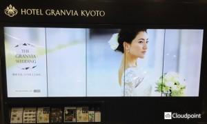 ホテルグランヴィア京都_エントランスサイネージ5面マルチ表示