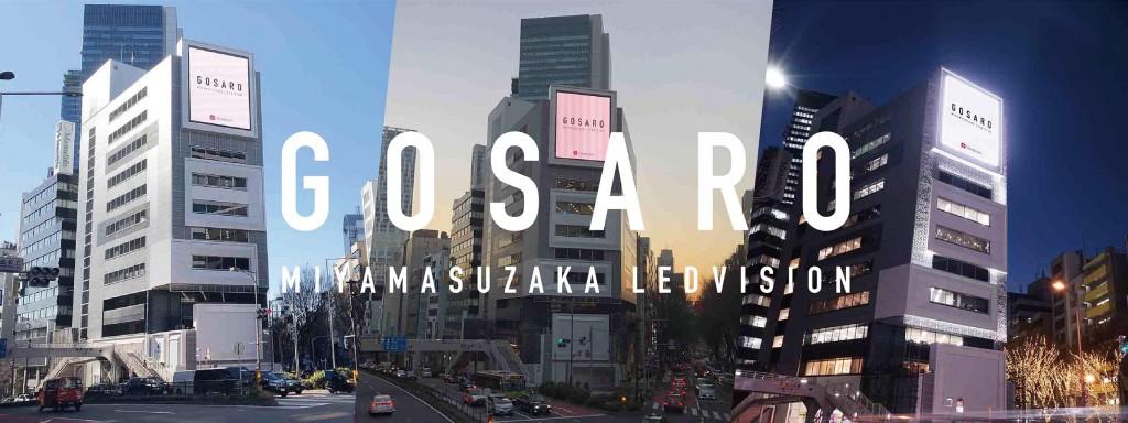 GOSARO