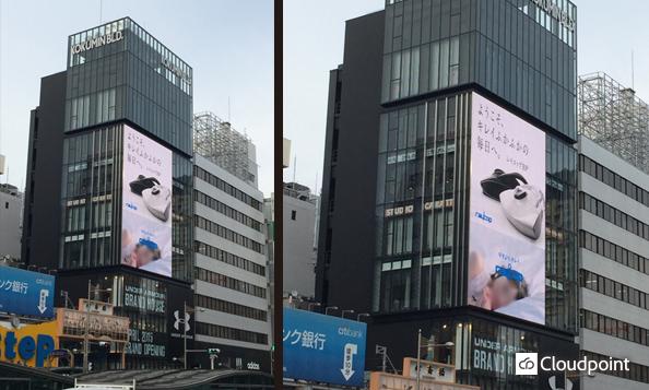 大阪心斎橋に巨大LEDビジョン登場!コクミン心斎橋ビル「 コクミンビジョン 」