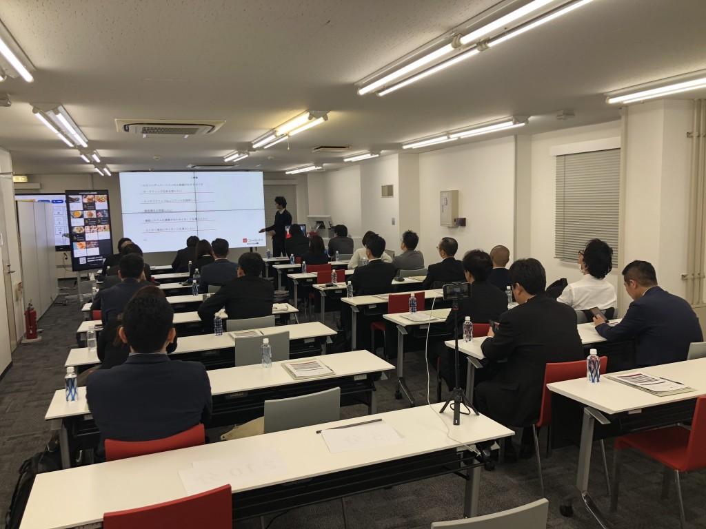 大阪SMJセミナー