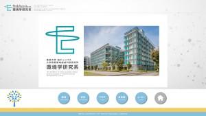 Tokyo University Contents