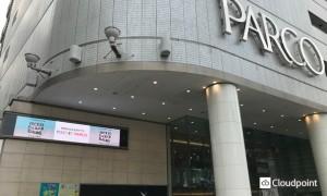 名古屋PARCO_001