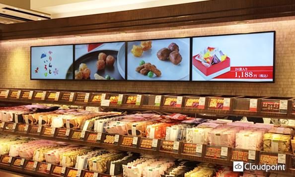 購買意欲の高まる消費者へ直前で接触する リーセンシ―効果を活用したサイネージ