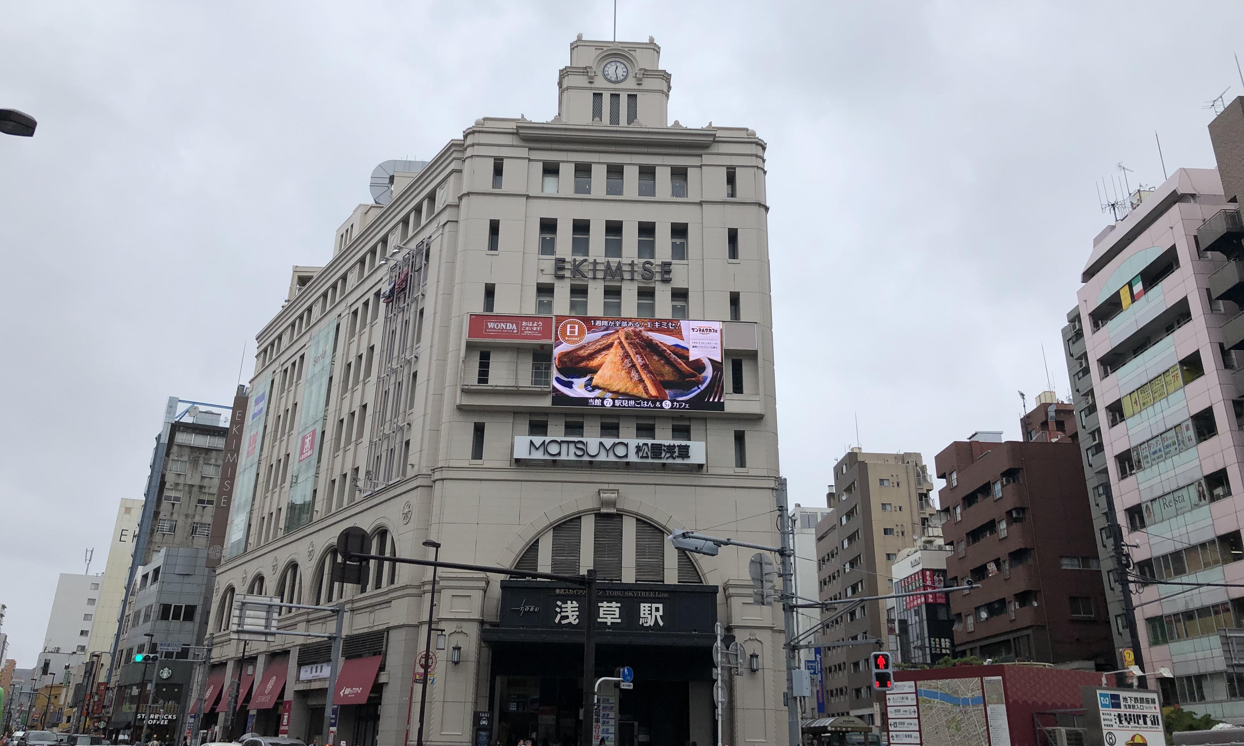 「街」のデジタルサイネージ(浅草編)