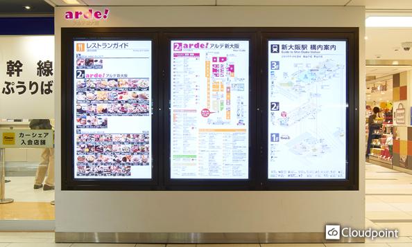 「駅直結」商業施設にデジタルサイネージを設置~人混みの中で情報を届けるには~