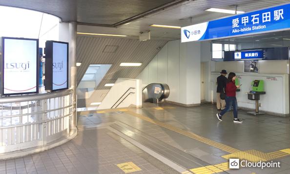 本厚木駅前北口広場に続き、愛甲石田駅にて「あつナビ」運用を開始 クラウド型配信システムによる全サイネージの情報連動が可能に