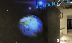577ヨリ地球