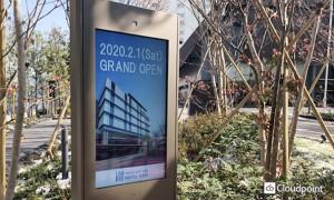 202002ホテル櫂会1