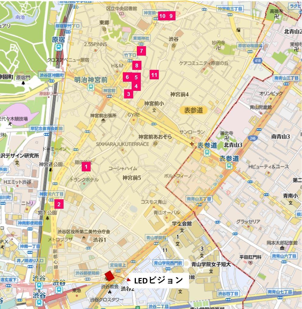 STEP4_エリアマップ