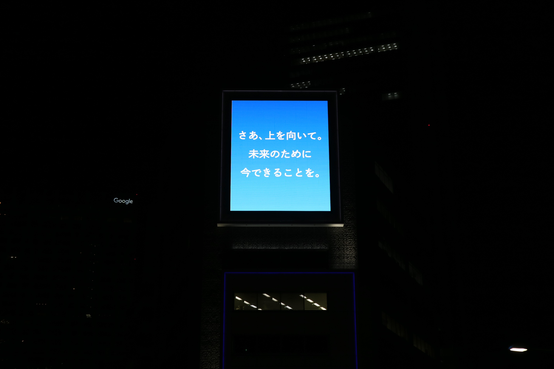 19時_ending1
