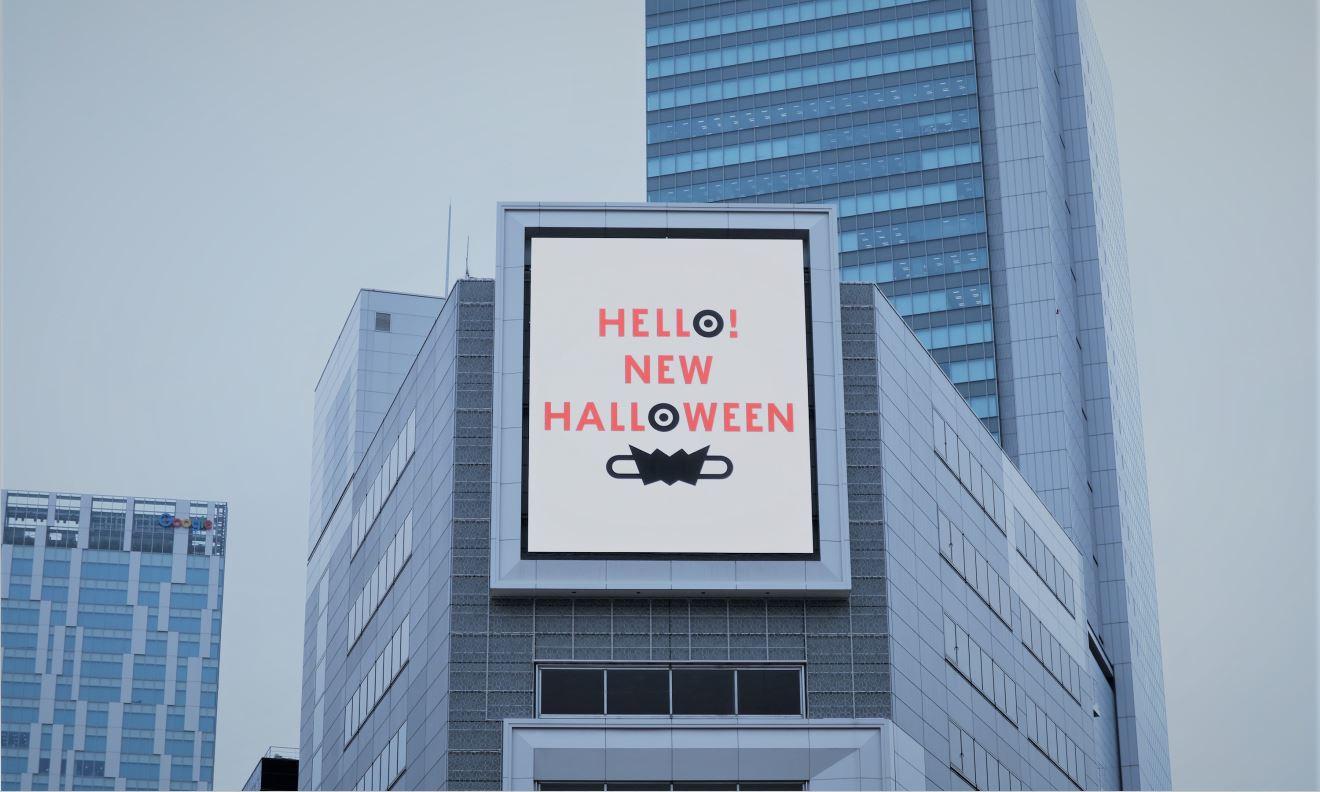 """渋谷宮益坂ビジョンGOSARO """"HELLO!NEW HALLOWEEN"""""""