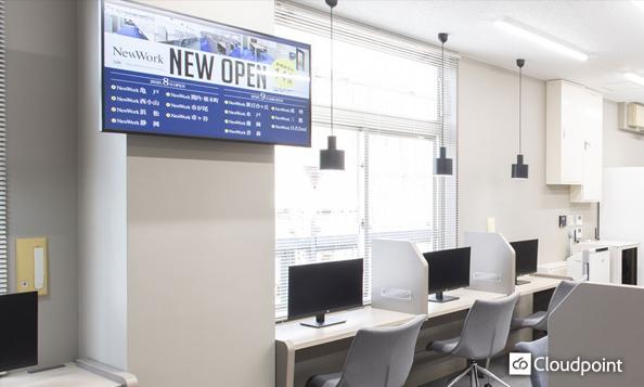 シェアオフィスにデジタルサイネージ+防災情報自動配信システム『Alertmarker+』を導入