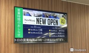 NewWork02