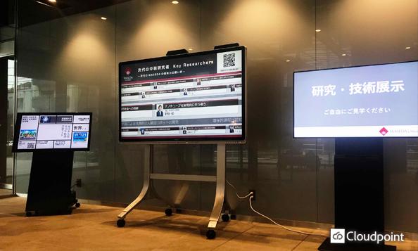 インタラクティブコンテンツで来場者の興味を惹きつける 研究情報やHP連動ニュースをエントランスホールで放映