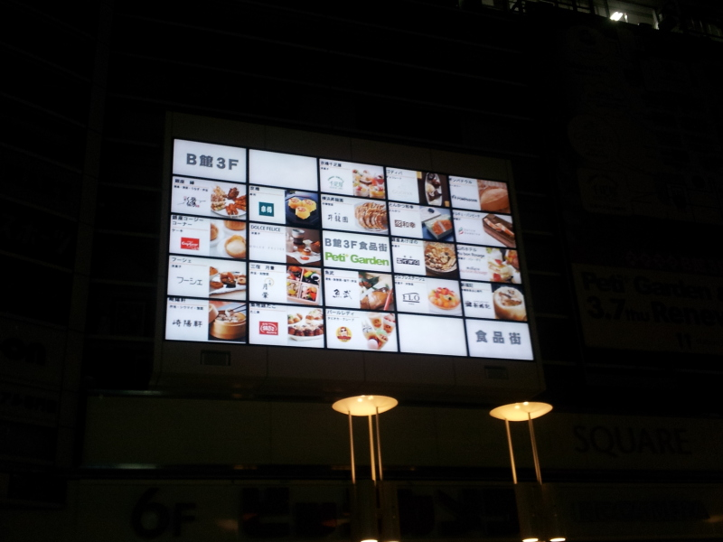 What's Digital Signage ?!