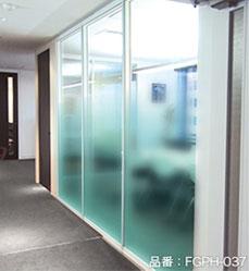 POINT1 磨りガラス調のグラデーション表現が可能
